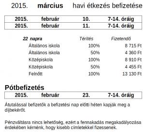 ebed_marcius
